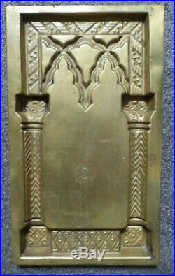 Rare Vintage Copper Sugar Chocolate Columns Mould By Trottier Paris (bc10)
